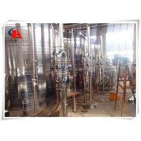 China Pure Drinking Commercial Water Purification Systems Raw Water Storage Tank 3000L / H Capacity wholesale