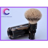 China Camouflage Handle color Finest  mens shaving brushes for Travelling wholesale