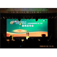 Quality High Definition Ultra Thin Indoor LED Displays Rental , LED Advertising Billboards for sale