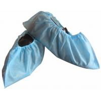 China Disposable Non-Woven PP CPE Shoecover Medical Textile Products Non - Skid Shoe Cover wholesale