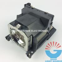 Buy cheap Lowest Cost Original ET-LAV200 Projector Lamp for Panasonic Projector from wholesalers