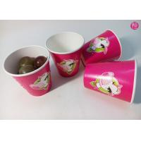 China Gloss Flexo Printed cold drink cups , 10oz corrugated paper coffee cups Single Wall wholesale