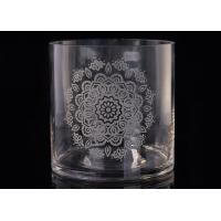 Buy cheap Customized logo laser engraved flower glass candle jar for home decoration from wholesalers