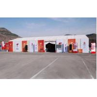 China 15x25m Flame Resistant Outdoor Sports Tent Marquee Events 80-100km/h wholesale