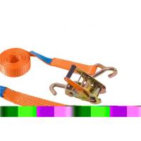 China cargo strap wholesale