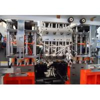 Wholesale Twin Station extrusion blow molding machine for eye drop bottle 2L from china suppliers