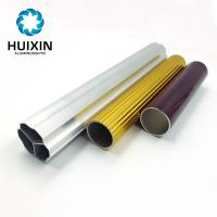China Customized Aluminum Profile Curtain Rod And Rail wholesale