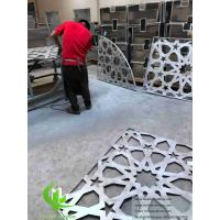 Quality Laser cut Aluminum Sheet for outdoor facade cladding with powder coated 3mm for sale