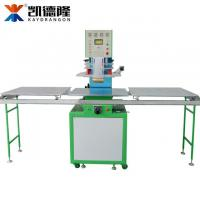 China 8kw/12kw blister packing single head push-tray HF welding machine wholesale