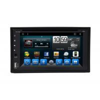 Buy cheap Universal 6.2 Double Din Stereo Radio Android Car Navigation Multimedia Player from wholesalers