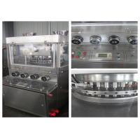 China ZP-47 Double Rotary Tablet Compression Machine High Speed Rotary Tablet Press Machine wholesale