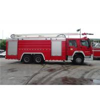 China Red Painting Water Tower Fire Truck Welding Structure 4 Ton 20m Working Height wholesale