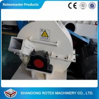 China 55kw Disc Rotex wood Chipping Machine / Wood Chipper Hammer Mill wholesale