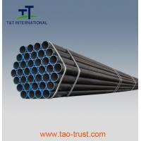 China Steel pipes/Hollow section/Carbon steel pipe wholesale