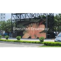 China 7500 nits P16 Outdoor LED Screen Rental with 1R1G1B Epistar LED Chip wholesale