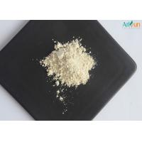 China Brown Yellow Kudzu Extract Powder Reducing The Risk Of Cardiovascular Diseases wholesale