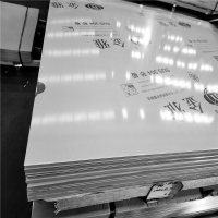 China 441 443 444 201 304l 316l Brushed Stainless Steel Panel Brushed Steel Plate 2b Finished wholesale