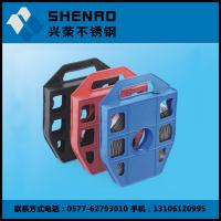Buy cheap 304 Stainless steel band for petrochemical SHENRO xr-wt from wholesalers