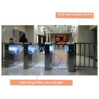 China IC / ID Card Access Control Automatic Flap Barrier Gate With Security Infrared Sensor wholesale