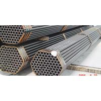 China SAE J524 Seamless Cold Drawn Precision Steel Tube for Vehicle with ISO 9001 Certification wholesale
