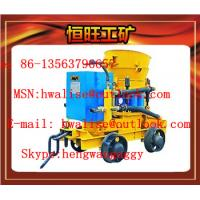 China shandong china coal PZ-7B explosion proofing cement shotcrete machine wholesale