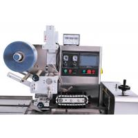 China Tea Bag Horizontal Pillow Packing Machine Secondary Packaging Not Making on sale