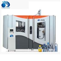 Quality High Density Full - Automatic PET Bottle Blowing Machine 12000-13000BPH for sale