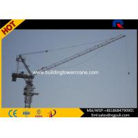 China 12T Luffing Saddle Jib Tower Crane , Mobile Jib Crane For Construction Equipment wholesale