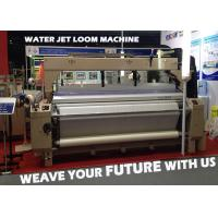 China 3.0KW Water Jet Loom Weaving Machine With 12 Lever Cam Box Two Nozzle wholesale