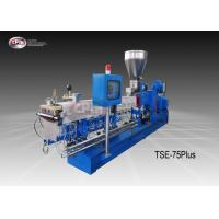 China PP Plastic Extrusion Machine With Talc / CaCO3 Polymer Extruder Machine wholesale