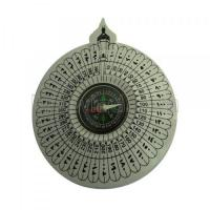 China 2012 New!! islamic finder wholesale