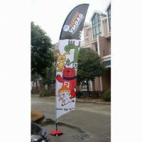 Quality Decorative Custom Advertising Flags And Banners With Poles + Cross Base + Carry Bag for sale