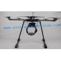 Quality AMS81150,MQ90 8quadcopter plane model,UAV plane,helicopter model kits for sale