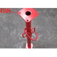 China Waterproof Adjustable Support Post Square Top Plate For Formwork Shores wholesale