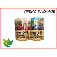 China Stand Up Pouches Food Packaging Bags Resealable Plastic Bags With Logo wholesale