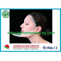 China Clean Whitening Face Mask Sheet Smooth Silky Soft Breathable wholesale