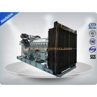 China 600 KVA -- 1250 KVA Original Japanese MITSUBISHI Engine Diesel Generator Set for Industrial Use Low Fuel Consumption wholesale