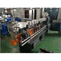 China High Capacity Plastic Extrusion Machine Low Cost with CE ISO9001 certificates wholesale