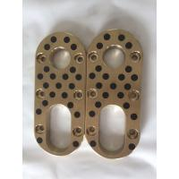 China JDB-P Flat guide bar, Bronze with solid lubricant plate,oiles guide plate self lubricating plate JSP WEAR PLATE wholesale