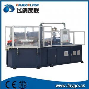 China Servo drive rotary Injection blow molding machine wholesale