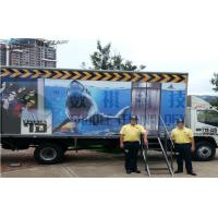 China Moving Chair Mobile Movie Theater Truck With 5D Special Effects Theater System wholesale