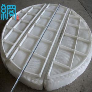 China Plastic demister For Gas Liquid Separation wholesale