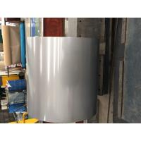 China RAL9022 Metallic Silver Prepainted Steel Sheet In Coil ,  0.7 X 760mm , AZ265 With 5% Aluminum on sale