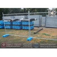 China 2.1m high Event Temporary Fencing AS4687-2007  Standard (China Supplier) wholesale