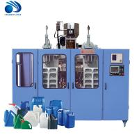 China Double Station Extrusion Blow Molding Machine For 8-12L Laundry Detergent Bottles wholesale