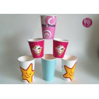China 10oz Top dia 90mm Double PE Coated Disposable Paper Cup For Cold Drinks wholesale