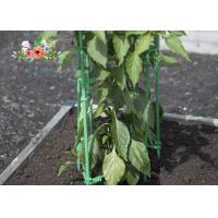 China Pot Planter Trellis Garden Plant Accessories Bending Metal Garden Plant Supports Stakes wholesale