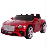Buy cheap factory wholesale car toy kids electric car battery operated toy car for kids from wholesalers