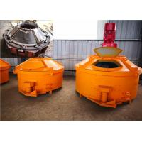 China 180kgs Input Vertical Concrete Mixer , Sand Mixing Refractory Mixer Machine wholesale