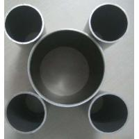 China Round Anodized Aluminum Tube Powder Coated With CNC Machining wholesale